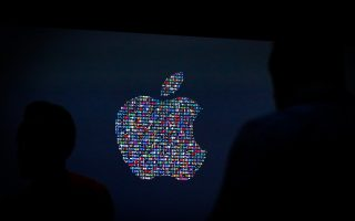 000 fp5fo 6 320x200 - Apple Granted Approval to Test Its 5G technology