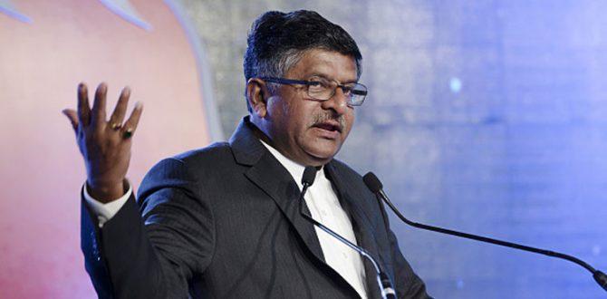 ravi shankar prasad 670x330 - Police System Must Upgrade With Advances in Digital Technology: Ravi Shankar Prasad