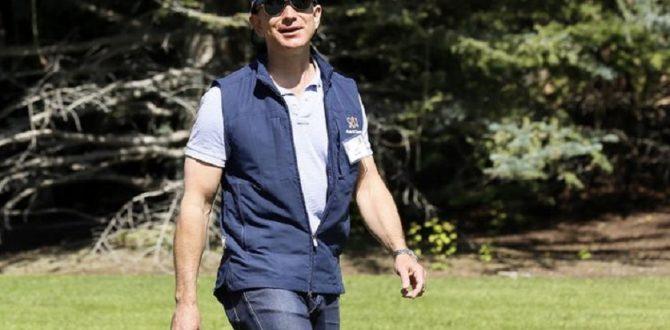 Amazon CEO Jeff Bezos 670x330 - Jeff Bezos Surpasses Bill Gates to Become World's Richest Person of All Time