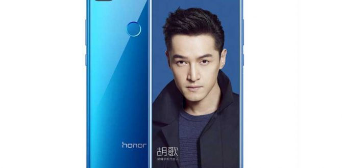 HONOR 9 LITE FINAL PIC 670x330 - Honor 9 Lite to Launch on January 17 in India: Expected Price, Specifications And More