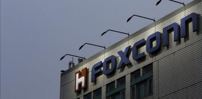 foxconn 670x330 - Foxconn Shareholders Approve Plan to List Unit in Shanghai