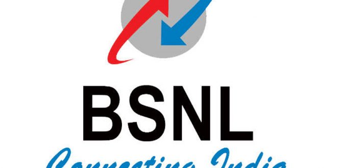 BSNL 875 670x330 - BSNL Rolls Out 4G Services in India From Kerala