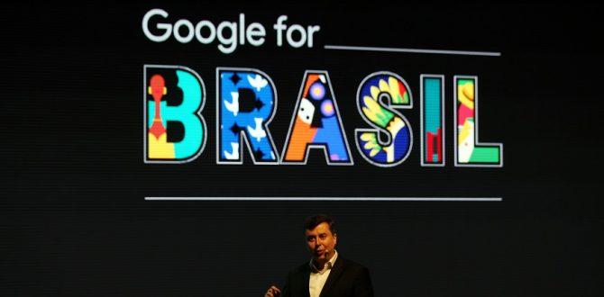 Google Duo Brasil 670x330 - Google Eyes Gaming With 'Yeti' Streaming Service: Report