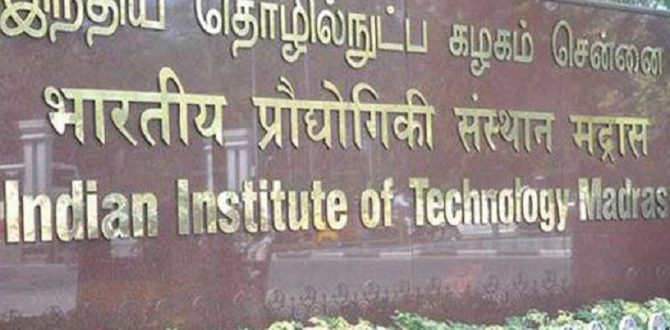 IIT madras 1 670x330 - IIT, NIT Pass-outs to Teach in Backward Areas