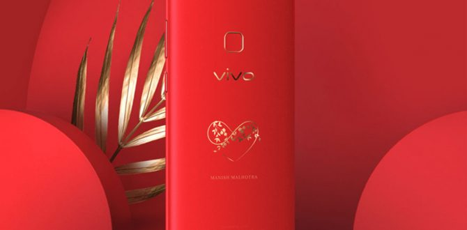 Vivo V7 Infinite Red Edition 670x330 - Vivo V7+ 'Infinite Red' Limited Edition Launched Ahead of Valentine's Day