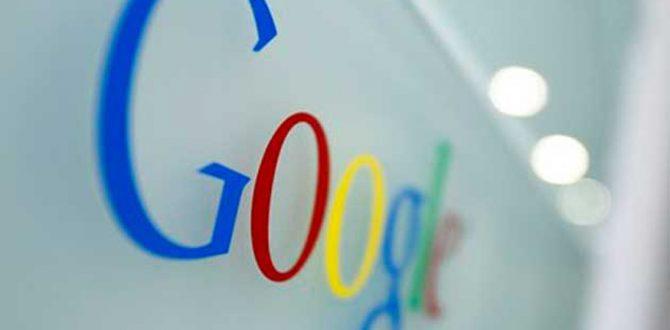 google 030516 670x330 - Alphabet Shifts Thermostat Maker Nest Into Google