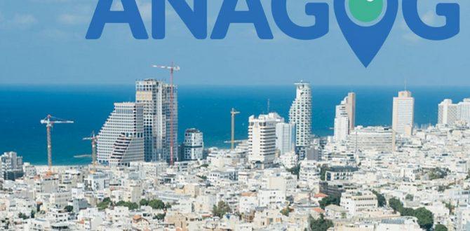 81db91e6 6b77 4f9b 8886 4da61b596005 teaser original 720x1 5 670x330 - Porsche Invests in Israel Based Start-up Anagog, Focus on Artificial Intelligence