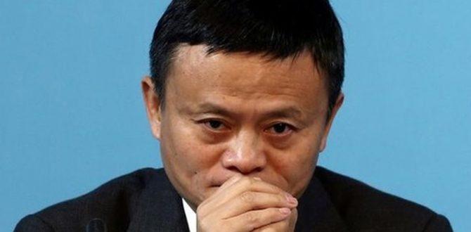 JACK MA 875 670x330 - Alibaba's Jack Ma Asks Zuckerberg to 'Fix' Facebook