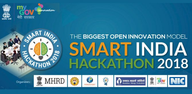 Smart India hackathon 2018 670x330 - Smart Indian Hackathon 2018: Maharashtra wins most awards, Tamil Nadu Second