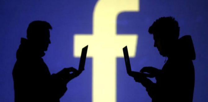 facebook 2 670x330 - Facebook Shares Rise 4.2% as Mark Zuckerberg Soothes Investors