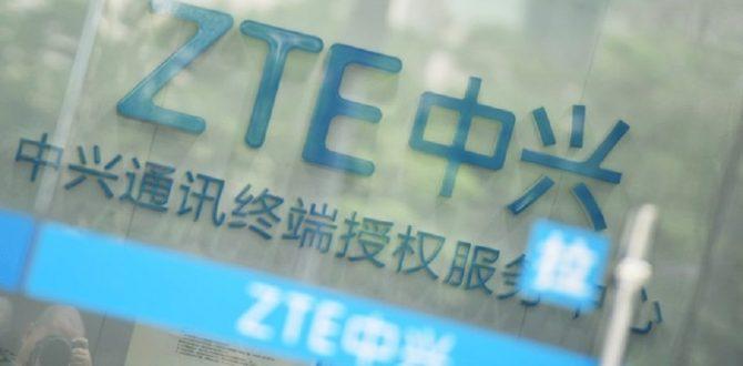 640x6401 670x330 - U.S. Lawmakers Push Back on Trump Talk of Helping China's ZTE