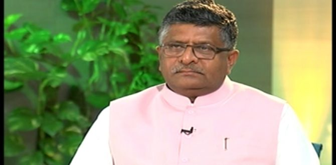 ravi shankar prasad live bhupendra 670x330 - Government To Finalise National Electronics Policy in Second Half of FY19