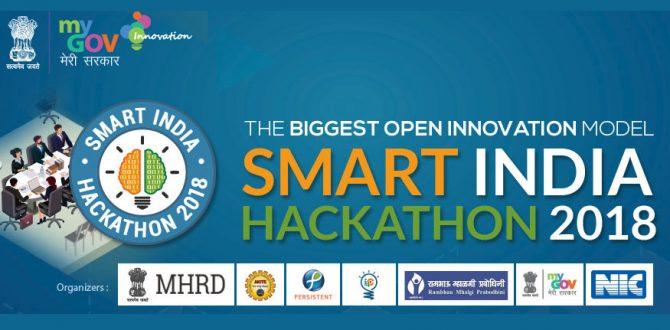 Smart India hackathon 2018 670x330 - Women Dominate at Smart India Hackathon