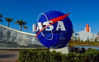 NASA logo 4 320x200 - NASA Funding Project RAMA to Turn Asteroids Into Spaceships