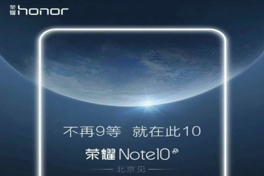 honor note 10 pic