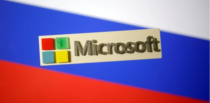 microsoft logo pic  670x330 - Microsoft Partners With Rajasthan Government on Digital Literacy